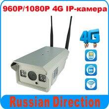 HD 1080P 960P Outdoor Bullet WIFI IP Camera Wireless 4G Phone SIM Card CCTV Security Camera