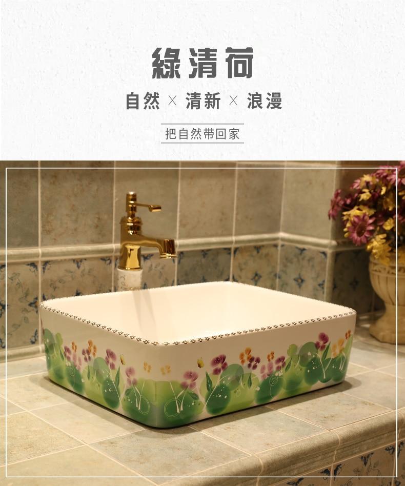Rectangular Jingdezhen ceramic sanitary ware art counter basin wash basin lavabo sink Bathroom sinks chinese ceramic art sinks (2)