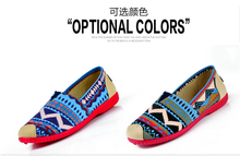 Spring Summer Peas Ethnic shoes 2017 Women Flats Casual Shoes Ladies singles flat boat shoes women Factory Outlet Top Quality