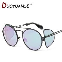 Round Vintage Marine Sunglas Polarized Sunglasses Men Women Shields Steampunk font b gafas b font font