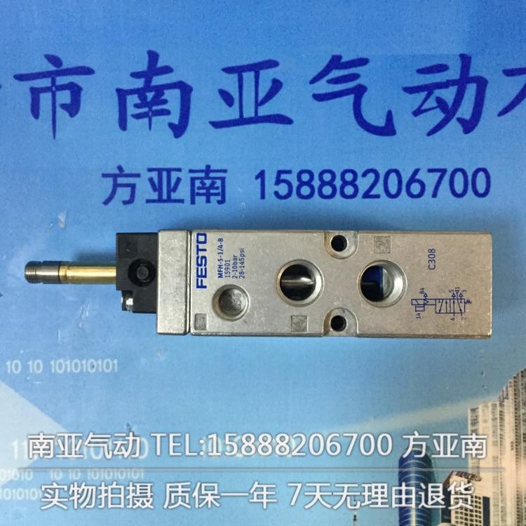 купить VL-5/3-B-1/4-B VL-5/2-1/8-B FESTO pneumatic components FESTO solenoid valve по цене 6799.75 рублей