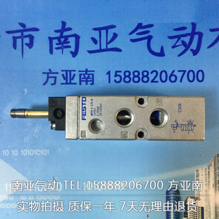 VL-5/3-B-1/4-B VL-5/2-1/8-B FESTO pneumatic components FESTO solenoid valve cpv14 ge fb 6 festo pneumatic components festo solenoid valve page 4