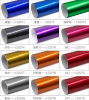 150cmx50cm Piece Car External Styling Polar Light Candy Color Film Vinyl Stickers Automobile Interior Accessories