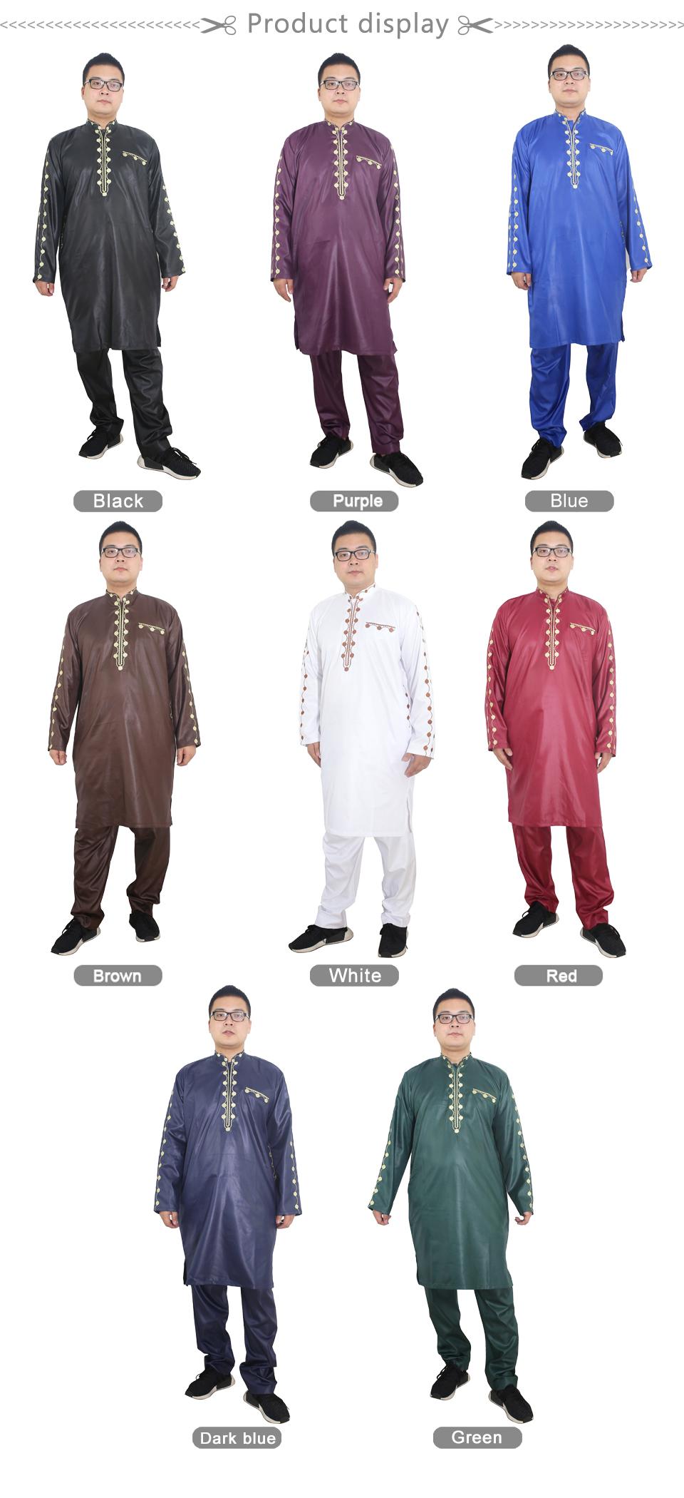 Detalle Comentarios Preguntas sobre H   D africanos vestidos para ... 9333d04bfa5