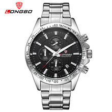 Mens Watches 2016 Fashion Luxury Brand Stainless Steel Sports Military Analog Quartz Watches Waterproof Wrist Mens Watches 80177