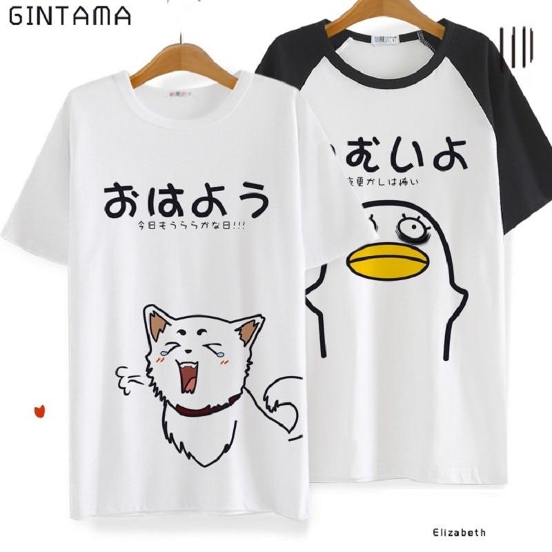 Japan anime Gintama T-shirt women t-shirt fashionable t-shirt o Skin care products Neck white t-shirts for girls women