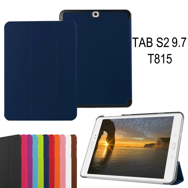New 3 Folding Stand Flip Cover Protective Custer PU Leather Case For Samsung Galaxy Tab S2 9.7 SM-T810 T815 9.7