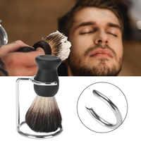 brand Shaving Brush Holder Durable brushes Holders anti-rust Beard Brush Stand for Salon Home Travel Use Excellent craftsmanship