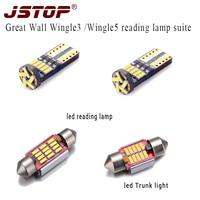 JSTOP 4 teile/satz Great Wall Wingle3 Wingle5 T10 W5W 12 V led leselampen festoon C5W 31mm canbus lichter 36mm Innen trunk lampen