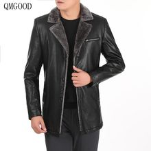 QMGOOD Winter Men's PU Leather Jacket Plus Velvet Thicken Warm In The Long Section Motorcycle Leather Coat Men's Clothing Parka