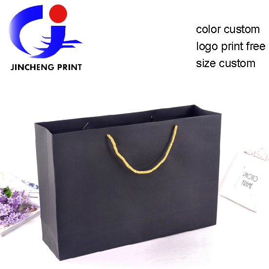 Free Shipping Custom Logo Inch Black Paper Bag Ping Clothes Jewellery Hat Shoes Printing Price High Quality On Aliexpress Alibaba
