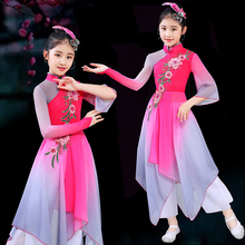 Classic Folk Dance Costume for Girl Yangko Dress Fan Clothing Kids Chinese National Dancewear Performance