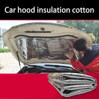 Lsrtw2017 Car Hood Engine Noise Insulation Cotton Heat For Peugeot 307 206 308 407 207 3008