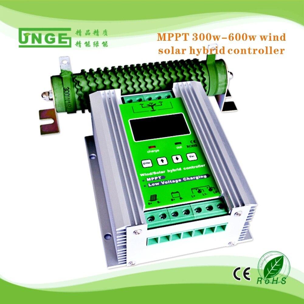 1200W mppt wind solar hybrid controller dump load resistor 12/24V auto 600W + wind 600W solar over-current protection  цены