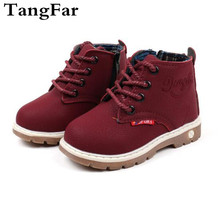 Kids Shoes Boys Leather Black Boots Waterproof Children Ankl