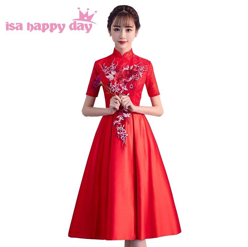 803967a346073a3 Короткое Кружевное атласное кружевное платье для особых случаев для  подростков, красное платье для выпускного вечера