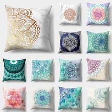 1 Uds diseño de mandala azul de poliéster funda de cojín decoración del coche decoración del hogar sofá funda de almohada decorativa 40508