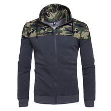 Hoodies Men Long Sleeve Solid Color Hooded Sweatshirt Male Hoodie Casual Sportswear Fashion Camouflage S-XXL HD64
