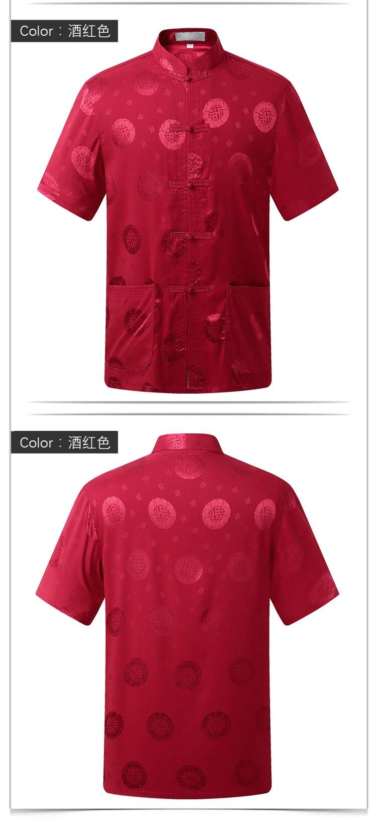 WAEOLSA Men Oriental 2PCS Pant Set Mulberry Silk Top And Pant Suit Male Summer Tangzhuang Tweinset Red Beige Blue Suits (4)