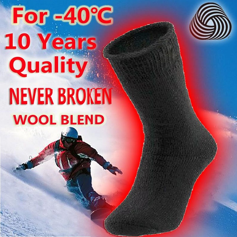 THE COOLMIMD Thick Warm Merino Wool Winter Thermal Men Socks Top Quality Terry Crew Cushion Men's Socks