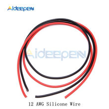 Fil de Silicone toronné Flexible en cuivre, 1 paire, noir/rouge, 12 AWG, calibre 6.5 pieds, 2M 50A