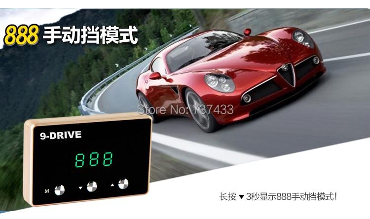 Kecepatan booster Auto pedal komandan throttle controller untuk - Suku cadang mobil - Foto 3