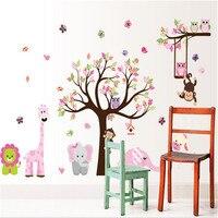 T04032 Umweltfreundliche Schöne Eule Wandaufkleber Tier Dschungel Giraffe Baum Kreative Kinderzimmer Baby Kinderzimmer Aufkleber Dekoration