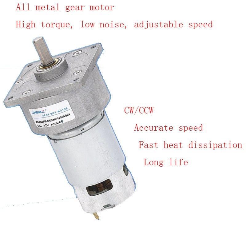 ZGA60FM-G DC motor engrenado 12V24V alto torque CW/CCW pode acelerar