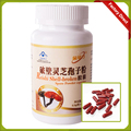 anti cancer shell-broken ganoderma lucidum spore powder capsule
