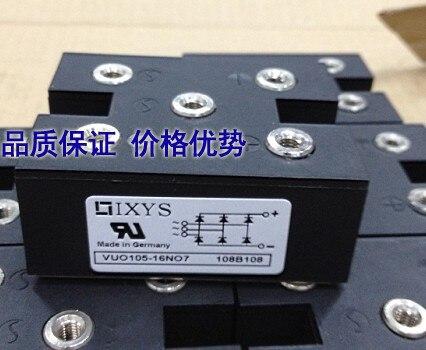цена на - brand new authentic VUO125-14 no7 VUO125-14 n07 / module spot supply