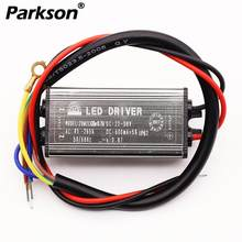 24V LED Driver 10W 20W 30W 50W Convert AC 85-265v To DC 22-38v LED Driver For Flood Light Floodlight IP67 No Flicker power(China)