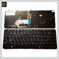 Russian Backlit keyboard for HP Probook 430 G3 , 430 G4 , 440 G3 , 440 G4, 445 G3 , 640 G2, 645 G2, 446 G3 , RU with backlit