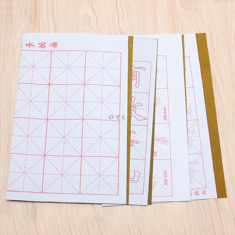 Многоразовая волшебная ткань кисточка для китайской каллиграфии вода написание живопись практика бумага