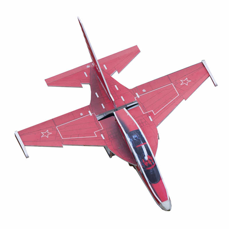 RC 飛行機 Yak130 PP 740 ミリメートル翼幅 30/40A 1500 から 2200mah 3S 6×4Prop レース飛行機固定翼キット子供キッズギフト用