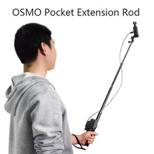 Outdoor Extension Pole Selfie Stick Handheld Gimbal Stabilizer Phone Mount Bracket Clamp 1M Cable for Type-C for DJI OSMO Pocket цена