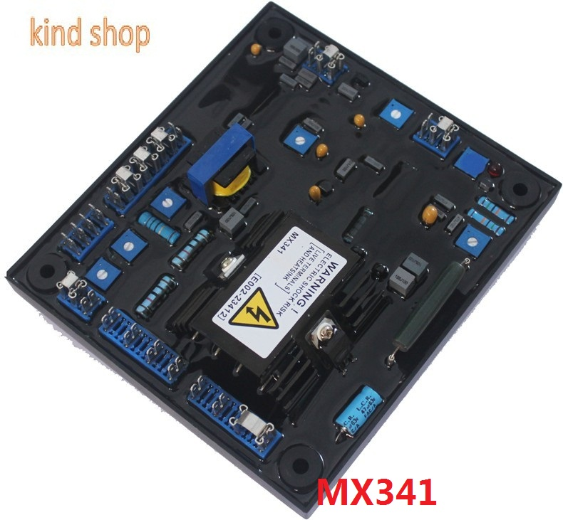 AVR MX341 Good performance&good price and good quality good quality atx 6853