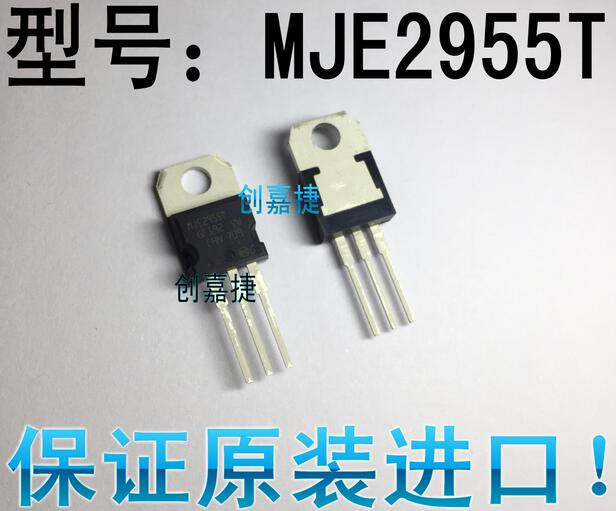 10pcs/lot MJE2955T MJE2955 TO 220 PNP Power Transistors In Stock-in Integrated Circuits from Electronic Components & Supplies