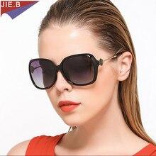 Sunglasses Women Polarized Eyes Protect Sports Coating Sunglasses Fashion Brand Personality Designer Eyeglasses