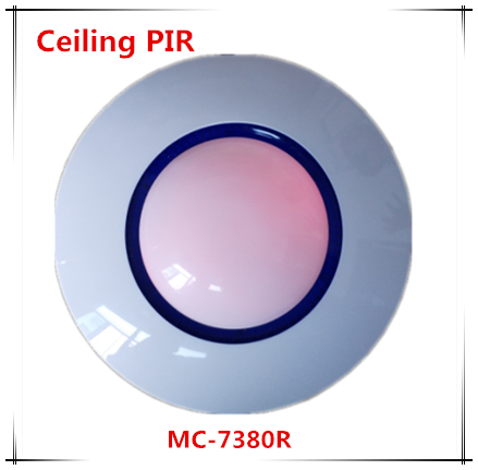 Free shipping Wireless Dual PIR 360 Ceiling Mounting Detection Intrusion works with Focus Series font b
