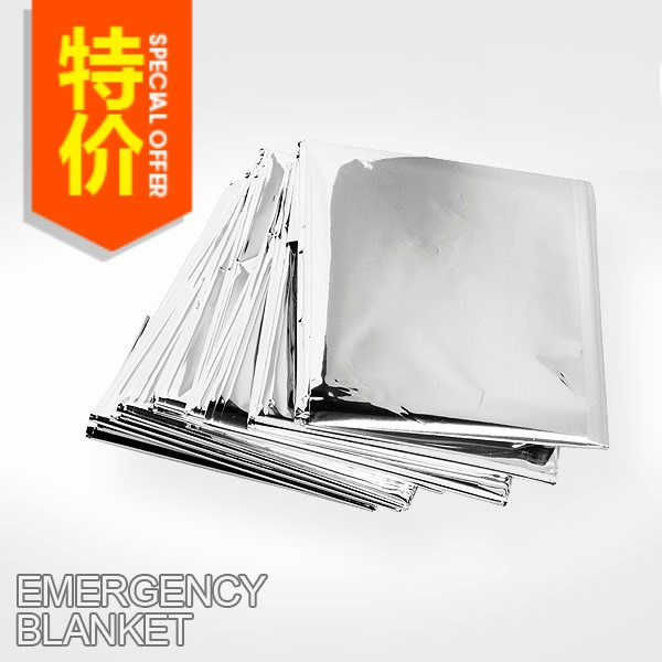 Portable cross country running life rescue emergency thermal insulation blanket