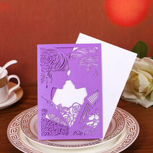 Wedding Invitation Cards of 22 Colours