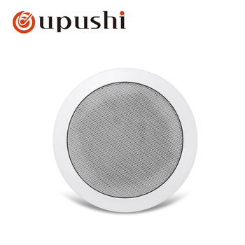 Home ceiling speakers 8 ohm in wall speakers best 80w roof speaker for oupushi surround sound with family small amplifier player
