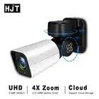 HJT 2.0MP SONY IMX323 M ini PTZ IP Camera H.265 Cloud Storage Outdoor 4X Optische Zoom P2P Cctv Onvif waterdichte IR - 1