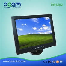 12'' Touch Screen Lcd Pos Monitor