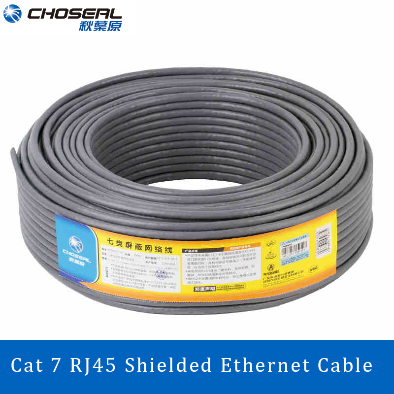 CHOSEAL Cat7 LAN RJ45 Ethernet Bulk Cable Pure Bare Copper Wire 23AWG 10Gbps 600MHz Network LAN Wire Cord For Home Network