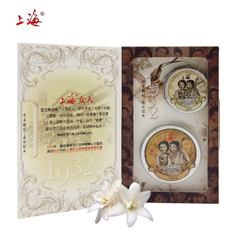 SHANG HAI brand makeup skin care set 2pcs/lot include vanishing cream Classical fragrant cream Chinese face whitening cream