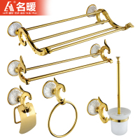 Luxury Gold Copper Bathroom Hardware Sets Ceramic Phoenix Carved Bathroom Products European Bathroom Accessories Sets