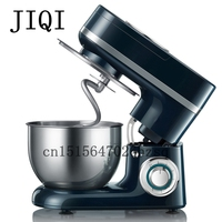 JIQI household electric food mixers egg cake dough bread stand food mixer Chef machine 600W