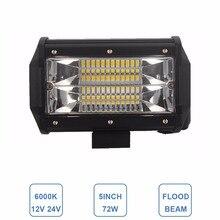 Offroad 5 дюймов 72 Вт светодиодный работы бар свет потока 12 В 24 В автомобиля грузовик внедорожник Лодка ATV 4X4 4WD трейлер универсал пикап вождения светодиодный светильник