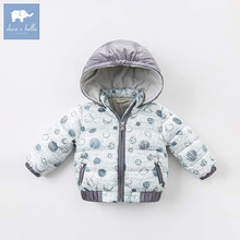 98dd25a9c Buy baby boy dave and bella and get free shipping on AliExpress.com